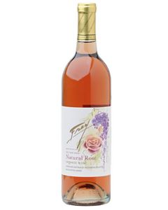Frey Natural Rose sulphite free wine